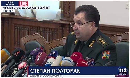 Степан Тимофеевич Полторак - биография, компромат